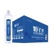 崂山10度矿泉530ml*24瓶/箱 青春系列