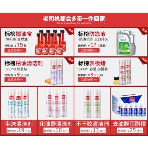 标榜防冻液汽车冷却液水箱宝红色绿色冷冻液通用四季发动机防高温
